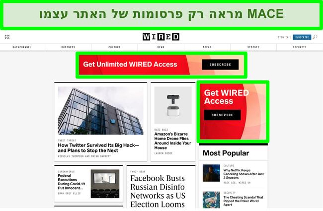 צילום מסך של MACE החוסם את רוב המודעות באתר Wired