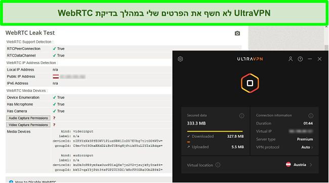 צילום מסך של תוצאת בדיקת WebRTC מוצלחת בזמן ש- UltraVPN מחובר לשרת באוסטריה
