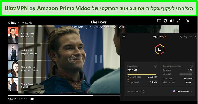 צילום מסך של The Boys ב- Amazon Prime Video בעוד UltraVPN מחובר לשרת בארה