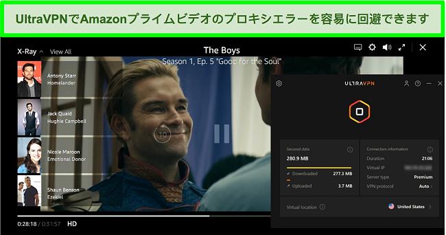 UltraVPNが米国のサーバーに接続されている間のAmazonプライムビデオのボーイズのスクリーンショット