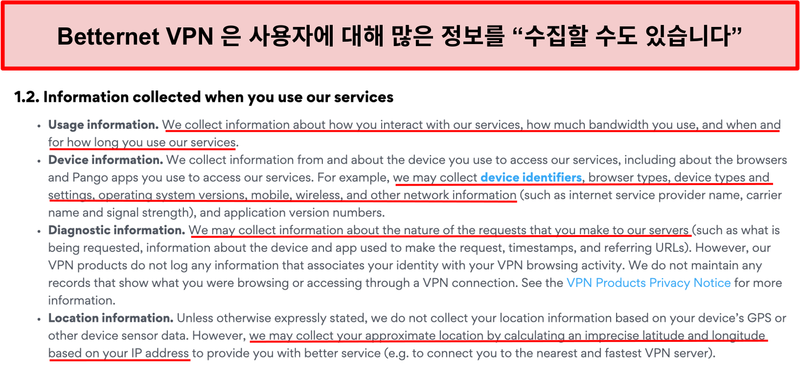 Betternet VPN 개인 정보 보호 정책 스크린 샷