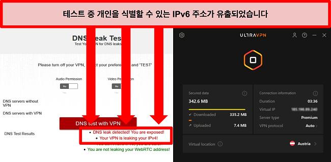 UltraVPN이 오스트리아의 서버에 연결되어 있는 동안 실패한 IPv6 누출 테스트 스크린샷