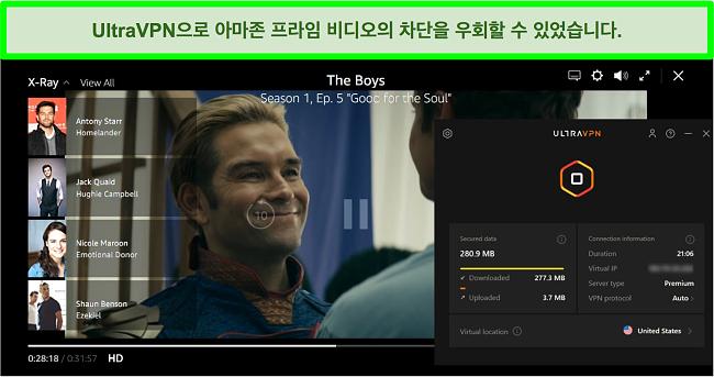 UltraVPN이 미국 서버에 연결되어 있는 동안 Amazon Prime Video의 The Boys 스크린샷