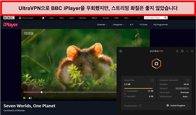 영국의 UltraVNc 서버에 의해 차단 해제된 BBC iPlayer의 스크린샷