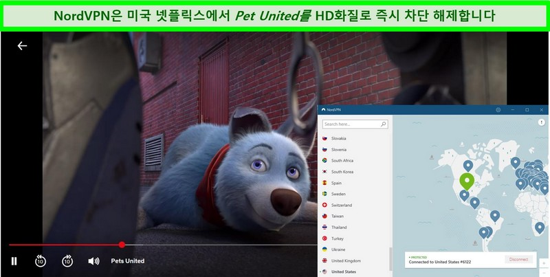 NordVPN이 미국 서버에 연결되어있는 동안 Netflix에서 차단 해제 된 Pets United 스크린 샷