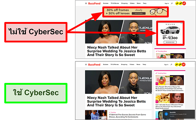 ภาพหน้าจอของหน้าแรกของ BuzzFeed ที่มีการเปิดและปิดคุณสมบัติ CyberSec ของ NordVPN
