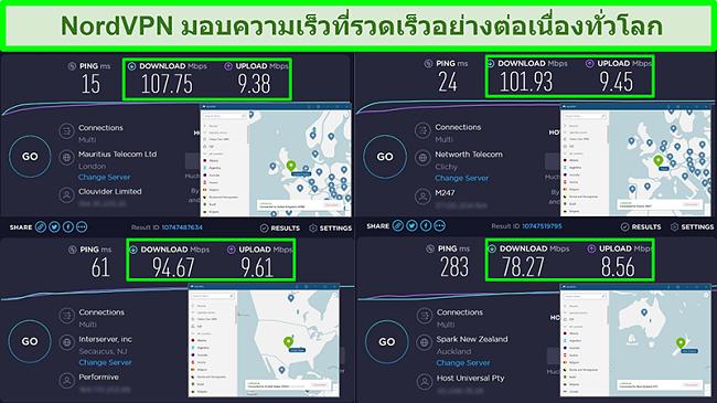 ภาพหน้าจอของการทดสอบความเร็วด้วย NordVPN ที่เชื่อมต่อกับเซิร์ฟเวอร์ทั่วโลกที่แตกต่างกัน