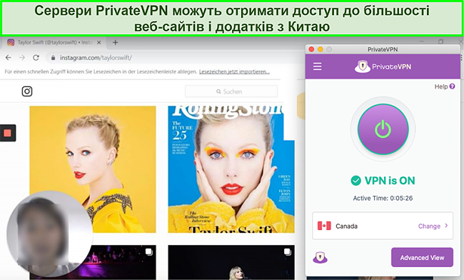 Знімок екрана PrivateVPN, підключеного до канадського сервера та розблокування Instagram з Китаю