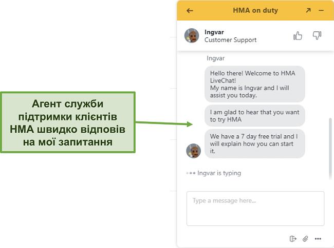 Знімок екрана чату з підтримкою клієнтів HMA