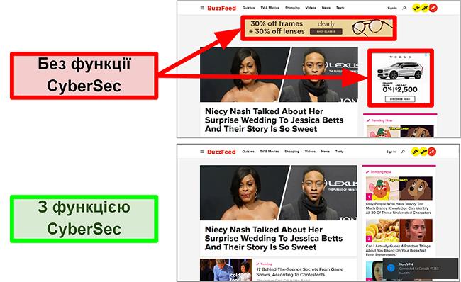Знімок екрана домашньої сторінки BuzzFeed з увімкненою та вимкненою функцією CyberSec NordVPN
