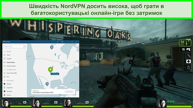 Знімок екрана NordVPN, підключеного до американського сервера під час гри Left 4 Dead 2