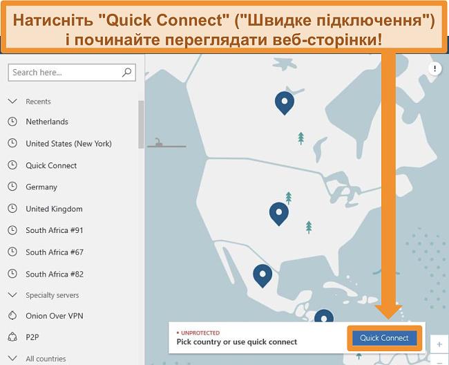 Знімок екрану домашнього екрану NordVPN
