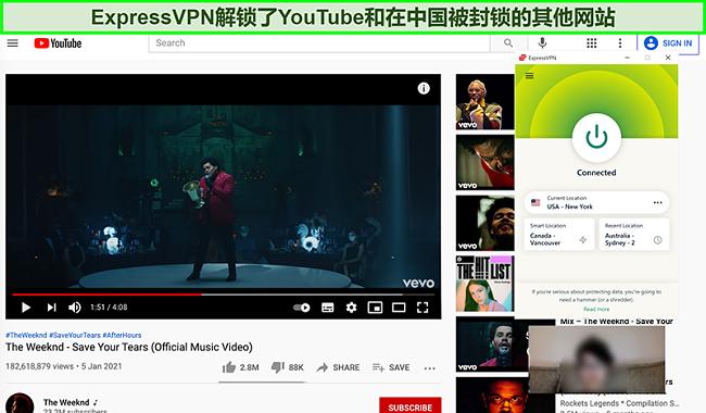 ExpressVPN连接到美国服务器并在中国解锁YouTube的屏幕截图