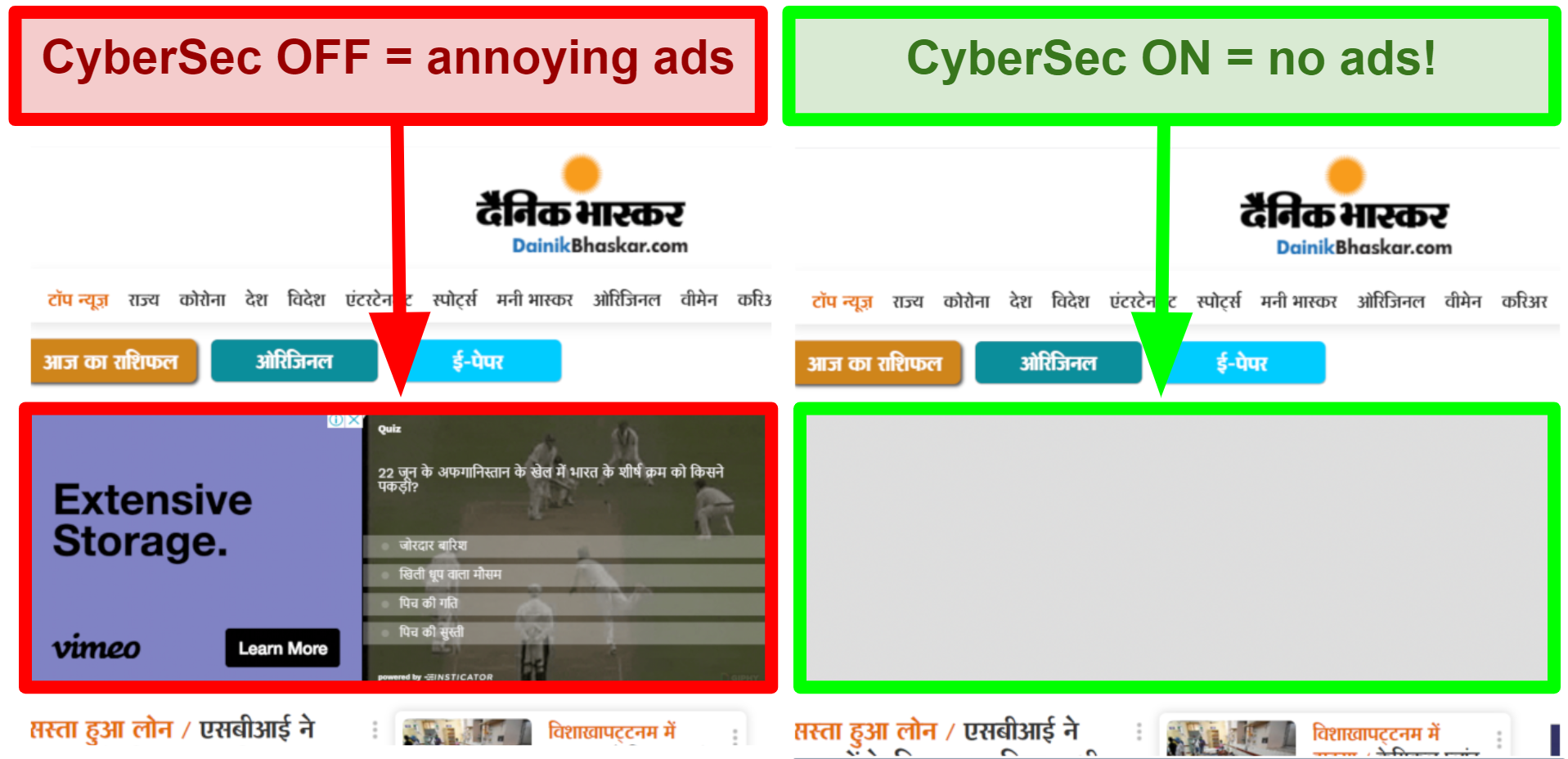 Screenshot of NordVPN on the Times of India website with Cybersec off and ads showing, compared to Cybersec on and no ads showing