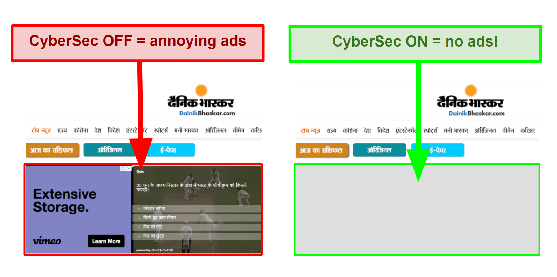 Screenshot of NordVPN on the Times of India website with Cybersec off and ads showing, compared to Cybersec on and no ads showin