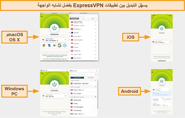 لقطة شاشة لواجهات تطبيقات ExpressVPN لأنظمة Windows و Android و Mac و iPhone