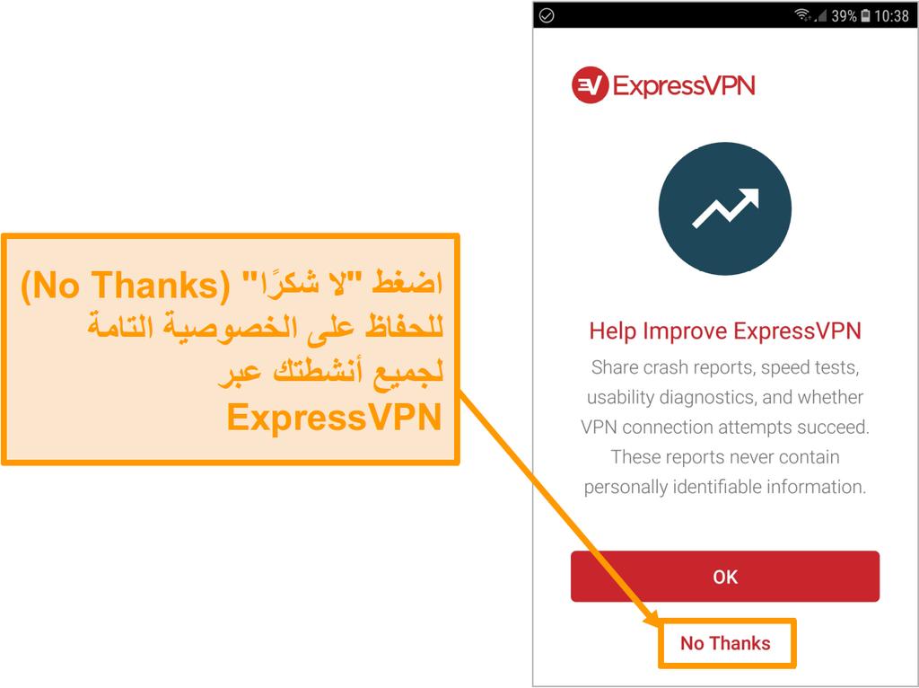 VPN ﻝﺎﺼﺗﺍ ﻞﺸﻓﻭ ﻡﺍﺪﺨﺘﺳﻻﺍ ﺔﻴﻠﺑﺎﻗ ﺺﻴﺨﺸﺗﻭ ﺔﻋﺮﺴﻟﺍ ﺕﺍﺭﺎﺒﺘﺧﺍﻭ ﻝﺎﻄﻋﻷﺍ ﺮﻳ