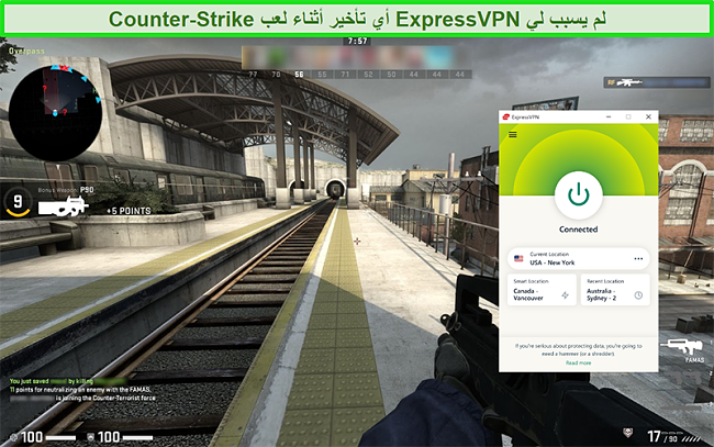 لقطة شاشة لـ ExpressPVN متصلة بخادم أمريكي أثناء قيام المستخدم بلعب Counterstrike