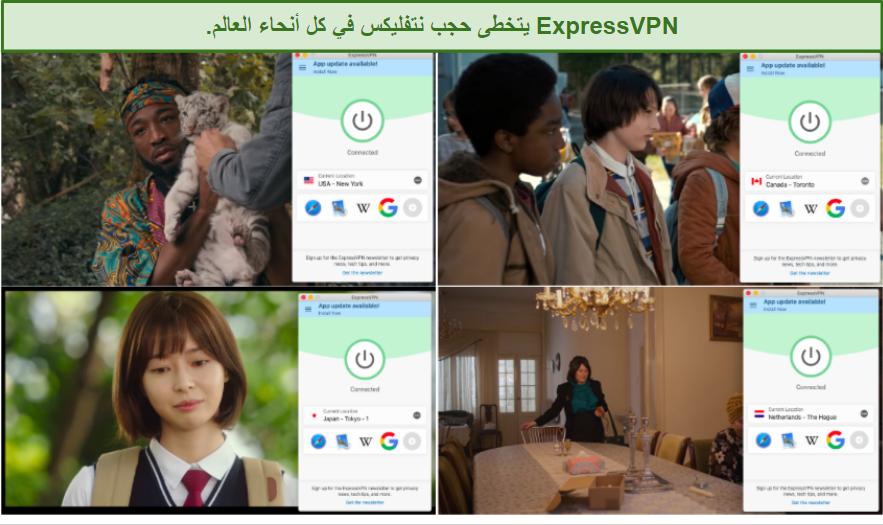 يقوم ExpressVPN بإلغاء حظر Netflix في كل مكان في العالم