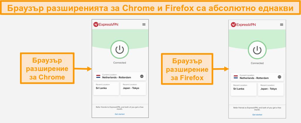 Снимка на разширенията на браузъра ExpressVPN за Chrome и Firefox