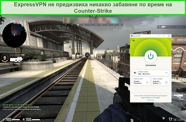Екранна снимка на ExpressPVN, свързана с американски сървър, докато потребителят играе Counterstrike