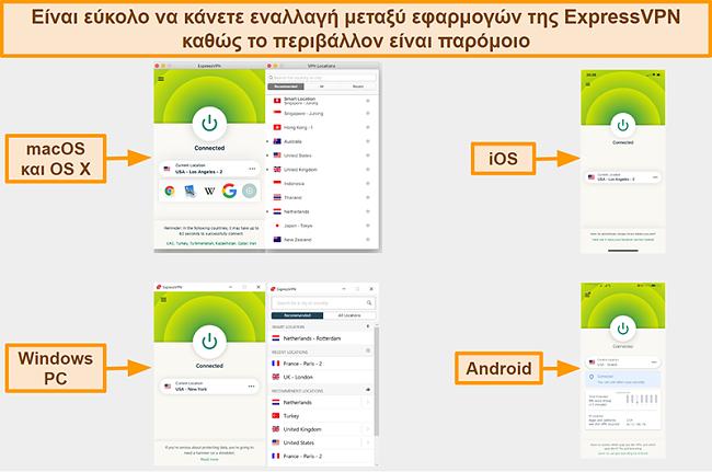Στιγμιότυπο οθόνης των διεπαφών εφαρμογών του ExpressVPN για Windows, Android, Mac και iPhone