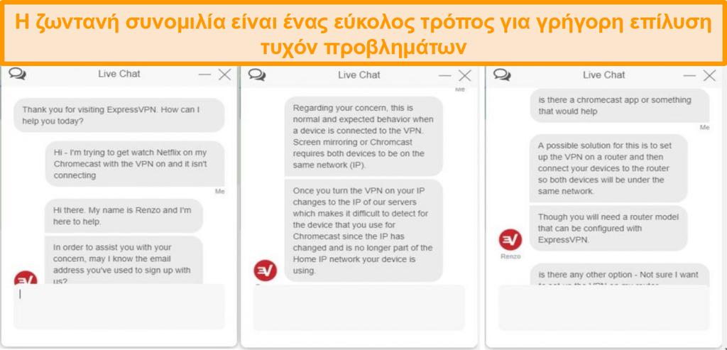 Στιγμιότυπο οθόνης μιας ζωντανής συνομιλίας με έναν αντιπρόσωπο εξυπηρέτησης πελατών ExpressVPN