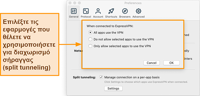 Στιγμιότυπο οθόνης ενός χρήστη που ρυθμίζει τη δυνατότητα split tunneling στην εφαρμογή ExpressVPN