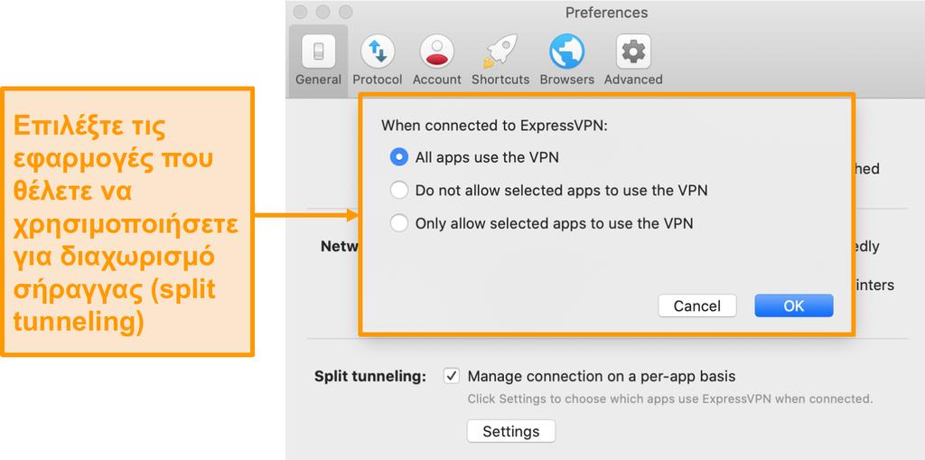 Στιγμιότυπο οθόνης της δυνατότητας split tunneling του ExpressVPN στην εφαρμογή Mac