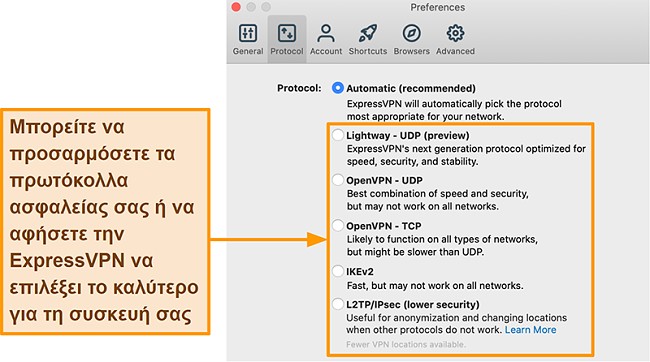 Στιγμιότυπο οθόνης της εφαρμογής ExpressVPN που εμφανίζει όλα τα διαθέσιμα πρωτόκολλα συμπεριλαμβανομένων των Lightway, OpenVPN, IKEv2 και L2TP / IPsec