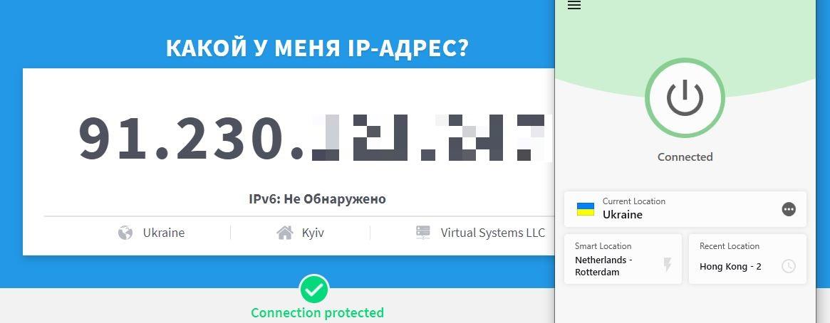ExpressVPN успешно изменил мой IP-адрес