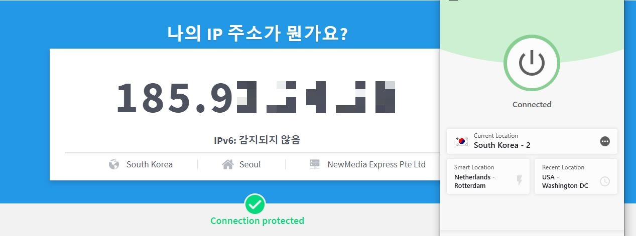 ExpressVPN이 성공적으로 내 IP 주소를 변경했습니다