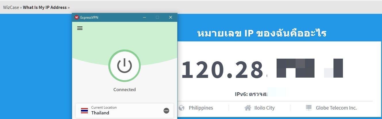 ExpressVPN เปลี่ยนที่อยู่ IP ของฉันสำเร็จแล้ว