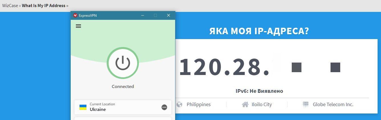 ExpressVPN успішно змінив мою IP-адресу