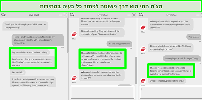 תמונת מסך של משתמש היוצר קשר עם ExpressVPN במהלך צ'אט חי 24/7 ושואל כיצד לצפות בנטפליקס באמצעות Chromecast