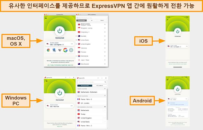 Windows, Android, Mac 및 iPhone 용 ExpressVPN 앱 인터페이스 스크린 샷