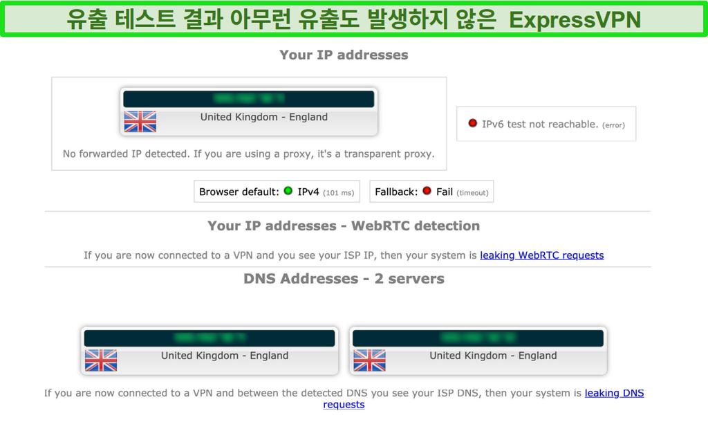영국의 서버에 연결된 상태에서 ExpressVPN의 누출 테스트 결과 스크린 샷
