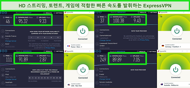 ExpressVPN의 전 세계 여러 서버에 연결되었을 때의 속도 테스트 결과 스크린 샷