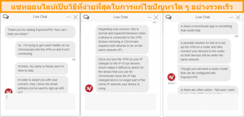 สกรีนช็อตของการสนทนาสดกับตัวแทนฝ่ายบริการลูกค้า ExpressVPN