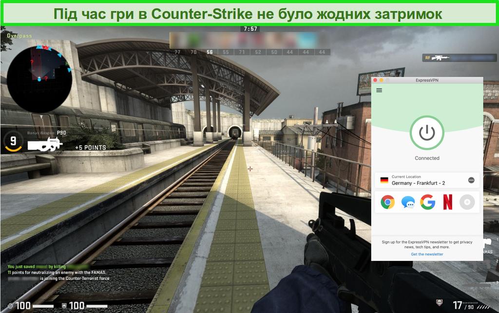 Скріншот Counter-Strike: Глобальна наступальна онлайн-гра під час підключення до ExpressVPN