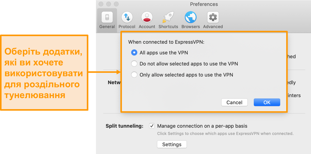 Знімок екрана розділеної функції тунелювання ExpressVPN у додатку Mac