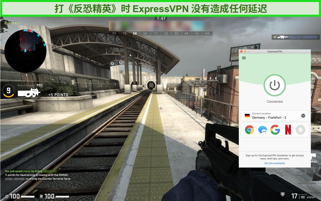 Counter-Strike:连接到ExpressVPN时的全球攻势在线游戏截图