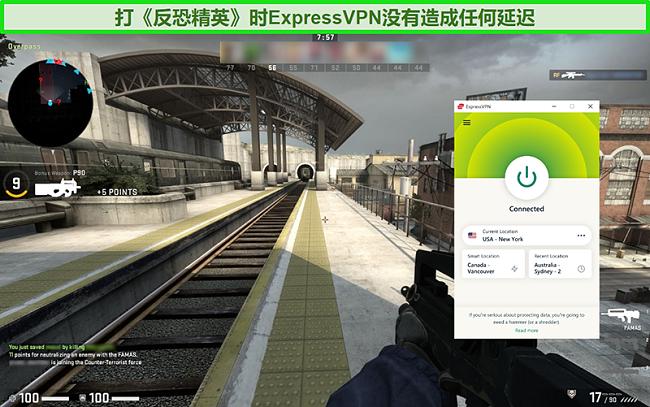 用户玩《反恐精英》时,ExpressPVN的屏幕快照已连接到美国服务器