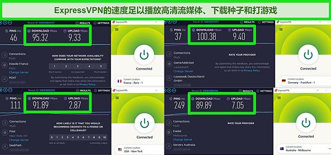 在全球范围内连接到不同服务器时,ExpressVPN的速度测试结果的屏幕截图