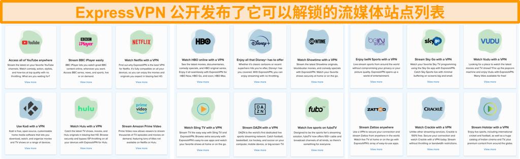 ExpressVPN网站的屏幕快照,列出了它可以解除阻止的所有流服务,包括Netflix和BBC iPlayer