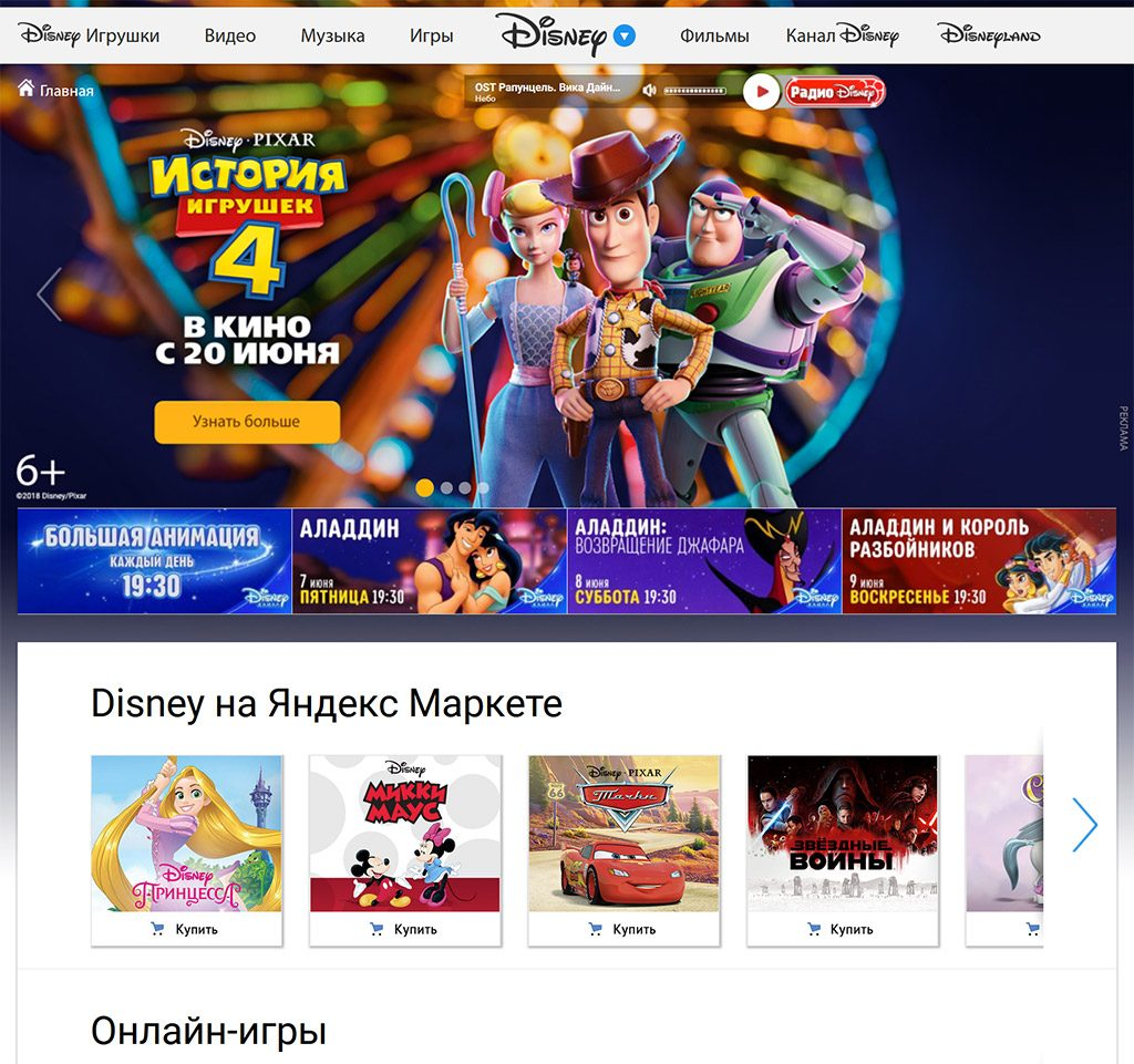 Russias DisneyNow watch online vpn