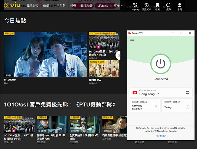 Watch Viu online from anywhere vpn