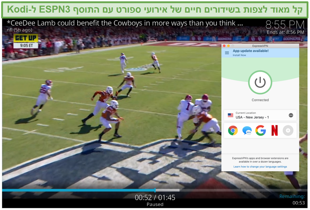 צילום מסך של הזרמת כדורגל ב- ESPN3 עם Kodi