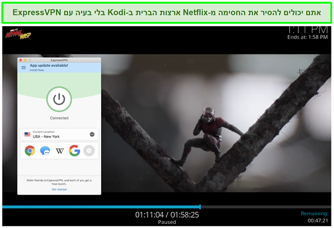 צילום מסך של Ant man vs Wasp ב- Netflix בארה