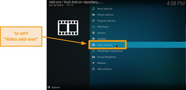 צילום מסך כיצד להתקין תוסף רשמי של קודי שלב שש לחץ על תוספות וידאו